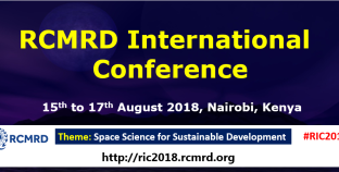 The road to RCMRD International Conference 2018 has begun
