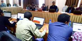 Land Cover Maps Analysis and Evaluation Meeting in Ethiopia